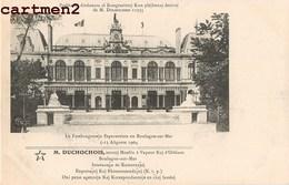 ESPERANTO BOULOGNE-SUR-MER CONGRES ESPERANTISTE 1905 M. DUCHOCHOIS MOULIN A VAPEUR ORLEANS - Esperanto