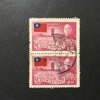 ◆◆◆Taiwán (Formosa)  1953  Chiang Kai-shek's Return To Presidency, 3rd Anniv.   40C X 2   USED  AA3048 - Gebraucht