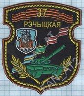 BELARUS / Patch Abzeichen Parche Ecusson / Army. Armed Forces 37 Rechytsa Storage Base. Tank . - Blazoenen (textiel)