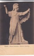 MINERVA VITTORIOSA. MUSEO NAZIONALE, NAPOLI. ED E RAGOZINO. CPA CIRCA 1900s - BLEUP - Sculture