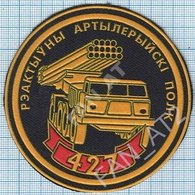 BELARUS / Patch Abzeichen Parche Ecusson / Army. Armed Forces 427 Regiment Artillery. Transport. Automobile. - Blazoenen (textiel)