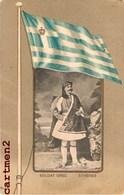 SOLDAT GREC ATHENES GUERRE MILITAIRE MILITARY DRAPEAU GRECE GREECE - Greece