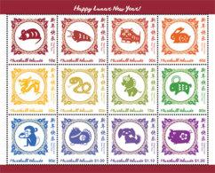 Marshall Islands  2019 Chinese Lunar New Year  ,animals Of The Zodiac   I201901 - Marshall Islands