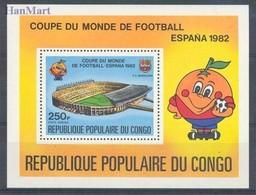 Congo 1980 Mi Bl 23 MNH ( ZS6 CNGbl23 ) - Fußball-Weltmeisterschaft