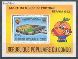 Congo 1980 Mi Bl 23 MNH ( ZS6 CNGbl23 ) - 1982 – Espagne