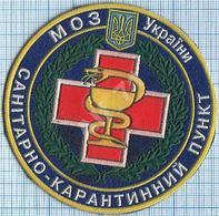 Ukraine / Patch, Abzeichen, Parche, Ecusson / The Medicine. Health Protection. Sanitary Quarantine Station. - Blazoenen (textiel)