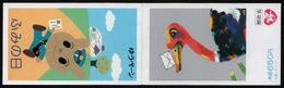 Japan 1995 - Mi-Nr. 2318-2319 D & E ** - MNH - Markenheft - 1989-... Kaiser Akihito (Heisei Era)