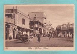 Small Post Card Of Colman Street,Suez,Egypt,V81. - Suez