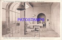 111851 CHINA SHANGHAI FRANCISCAINES MISSIONARIES WORKS HOSPITAL OPERATION ROOM POSTAL POSTCARD - China