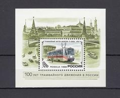 RUSSIA  1996 Block MINr. 12 MNH (**) - 1992-.... Federazione