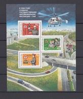 RUSSIA  1996 Block MINr. 13 MNH (**) - 1992-.... Federazione
