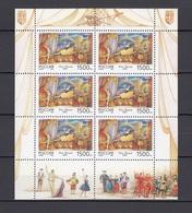 RUSSIA  1996 Small Sheet MINr. 532 MNH (**) - 1992-.... Fédération