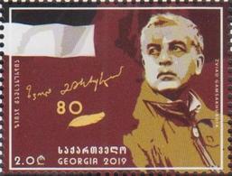 Georgia 2019 Mi# 727 President Gamsakhurdia * * - Georgien