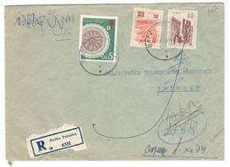 17016 - BACKA PALAWKA Recommandée Avec Vignette - 1945-1992 République Fédérative Populaire De Yougoslavie