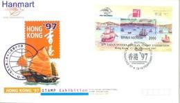 Indonesia 1997 Mi Bl 118 FDC ( FDC ZS8 INSbl118 ) - Schiffe