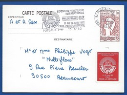Carte  PHILEXFRANCE 1982   Oblitération: Puteaux 13/6/1982 - Postmark Collection (Covers)