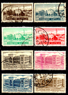 Siria-00076 - Valori Del 1952 (o) Used - Senza Difetti Occulti. - Siria