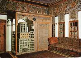 Islam - The Women's Room In A Moslem House - Sarajevo - Bosnia And Herzegovina - Yugoslavia 1977 - Islam