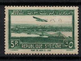 SYRIE          N°  YVERT      PA 91    OBLITERE       ( O   3/53 ) - Poste Aérienne