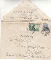 Lituanie - Devant De Lettre De 1939 ? - Oblit Ukmerge - Exp Vers Bruxelles - - Litauen