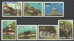 Bhutan 1981 Mi 749-755 MNH ( ZS8 BHT749-755 ) - Bhoutan