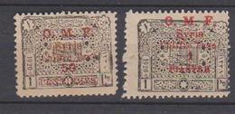 SYRIE         N°  YVERT     TAXE   14/14A   NEUF AVEC CHARNIERE       ( Ch 2/17 ) - Syrie (1919-1945)
