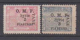 SYRIE         N°  YVERT     TAXE   15/16   NEUF AVEC CHARNIERE       ( Ch 2/17 ) - Syrie (1919-1945)