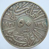 Iraq 50 Fils 1931 VF - Silver - Iraq