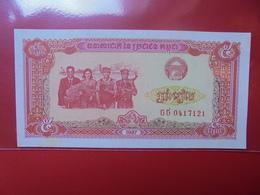 CAMBODGE 5 RIELS 1987 PEU CIRCULER/NEUF - Cambodia