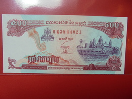 CAMBODGE 500 RIELS 1996-98 PEU CIRCULER/NEUF - Cambodia