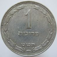 Israel 1 Pruta 1949 XF - Israel