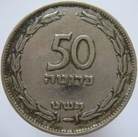 Israel 50 Pruta 1949 VF - Israel