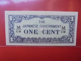 JAPON (OCCUPATION 1940-45) ONE CENT PEU CIRCULER/NEUF - Japan