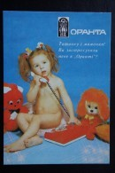 Insurance Association ORANTA - Small Calendar -  1993 - Little Naked Girl With Toy - Calendari