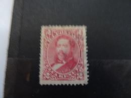 HAWAI  ETATS-UNIS  1882-91 - Hawaï