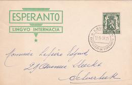 Carte Esperanto - 1937 - Cachet Exposition Esperanto - Esperanto