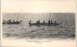 OCEANIE - VANATU - NOUVELLES HEBRIDES -- Canot De Vaow - Vanuatu