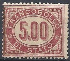 Italia, 1875, Cifra, 5.00 (L.)  # Sassone SE7 - Michel DM7 - Scott O7  NUOVO* TL - 1861-78 Vittorio Emanuele II