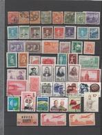 Chine : Lot De Timbres Neuf */Oblitéré Toutes Périodes Y Compris Poste Aérienne Lot A étudier - 1949 - ... République Populaire