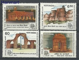India 1987 Mi 1116-1119 MNH ( ZS8 IND1116-1119 ) - Monuments