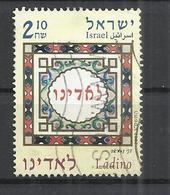 ISRAEL 2002 - LADINO LANGUAGE - OBLITERE USED GESTEMPELT USADO - Languages