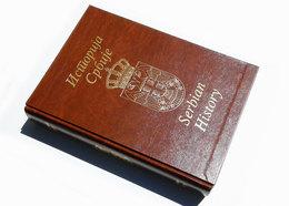 ISTORIJA SRBIJE :: The History Of Serbia :: Luxury Monograph By Zeljko Fajfric PhD (2013) Brand New Book - Europa