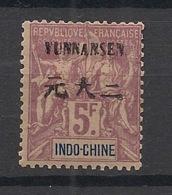 Yunnan Fou - 1903-04 - N°Yv. 15 - 5f Lilas - Neuf * / MH - Unused Stamps