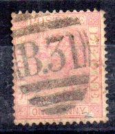 Sello Nº 20 Sierra Leona - Sierra Leone (...-1960)