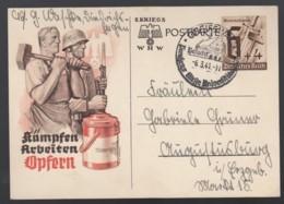 Deutsches Reich Postkarte Ganzsache P291 1941 Sonderstempel Greifswald Nach Augustusburg Lot 948 - Ganzsachen