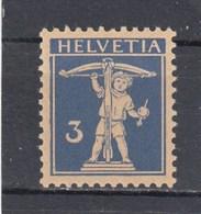 Suisse - N° YT 241** - Année 1930/31 - Walter Tell - - Svizzera