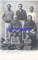 111854 BOLIVIA BENI COSTUMES MISIONES DE CORONDO MISIONEROS Y CONVERSOS POSTAL POSTCARD - Bolivia