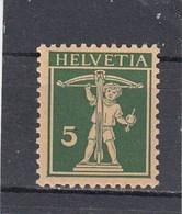 Suisse - N° YT 242a** - Année 1930/31 - Walter Tell - Papier Gaufré - Svizzera