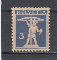 Suisse - N° YT 241a** - Année 1930/31 - Walter Tell - Papier Gaufré - Svizzera