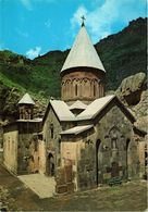 CPM Geghart – The Basilica Church From The South ARMENIA (851922) - Arménie